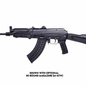 Arsenal SLR107-51 7.62x39mm Semi-Automatic Rifle